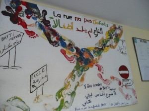 Association Bayti de Meknes – Maroc